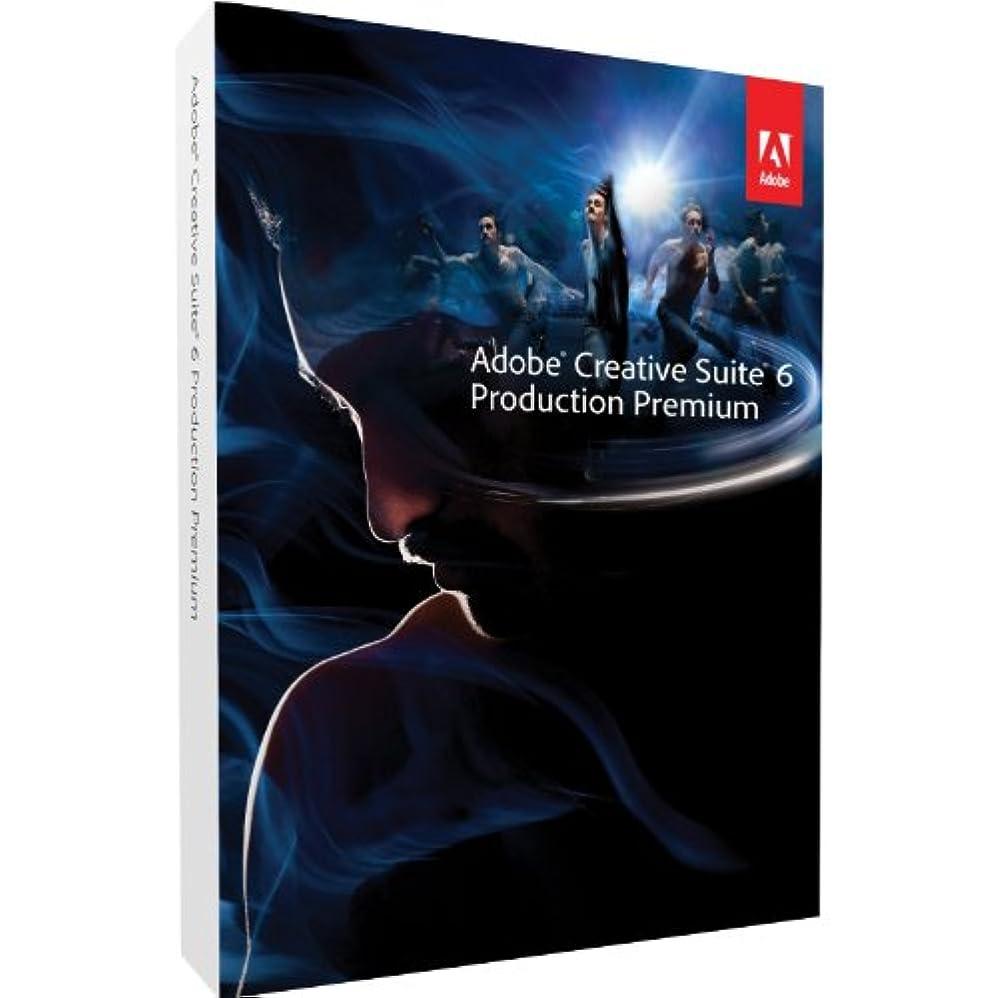 ピグマリオン時代遅れ満足できるAdobe Creative Suite 6 Production Premium - Support - DVD - Win - fran ais