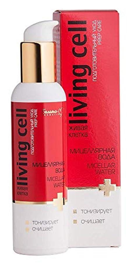 前投薬とてもタールBielita & Vitex | Micellar Water | Living Cell |Tones Up | Cleans | Prep Care |