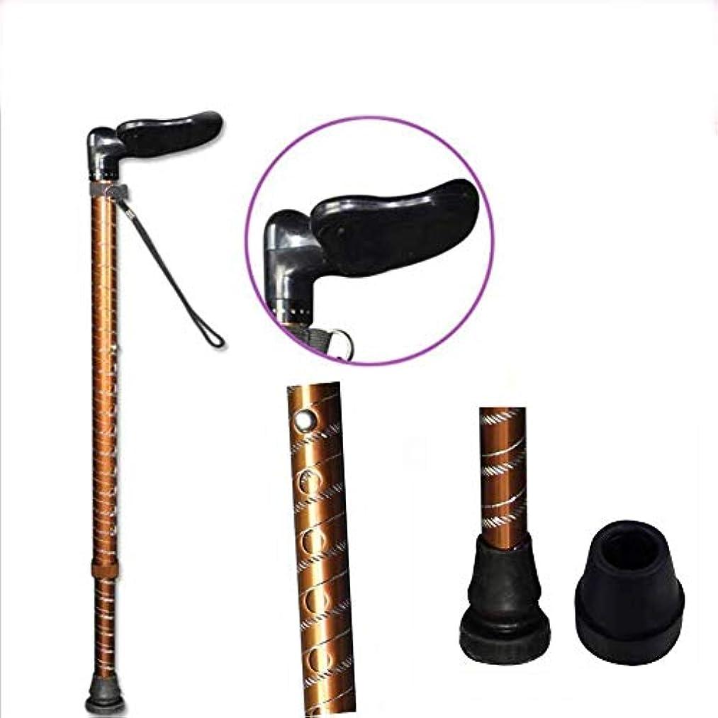 突進五専門化する調節可能な松葉杖軽量の高さの調節可能な移動性は杖を助けました