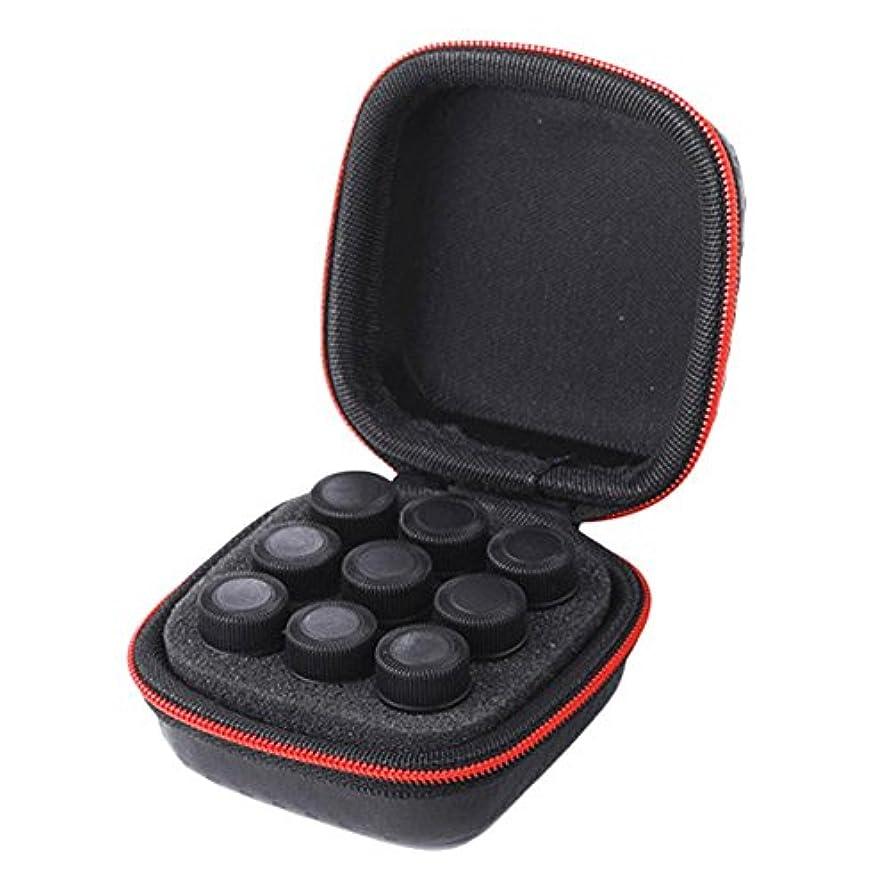 アーク忘れられない回転するPursue エッセンシャルオイル収納ケース アロマオイル収納ボックス アロマポーチ収納ケース 耐震 携帯便利 香水収納ポーチ 化粧ポーチ 9本用