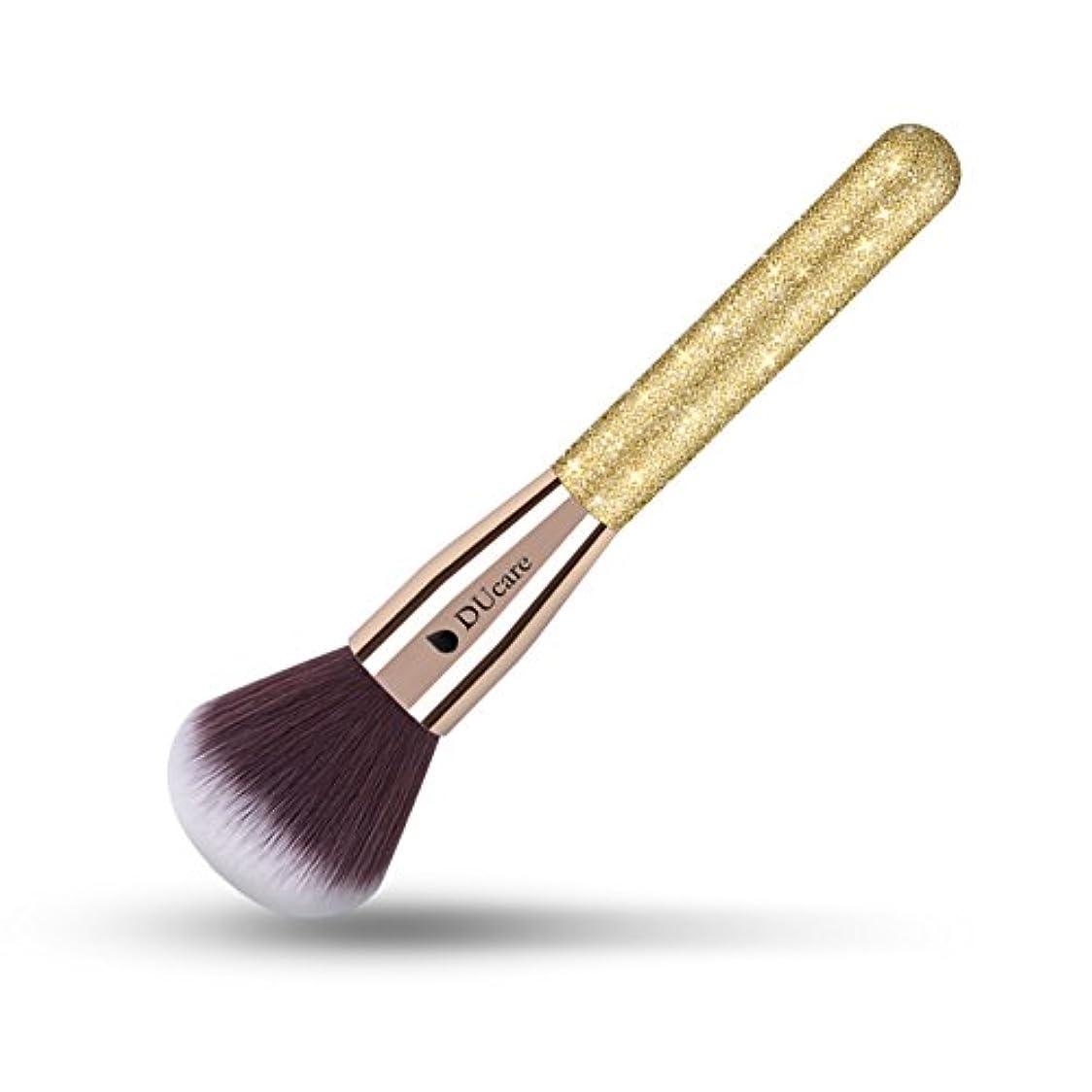 突撃計り知れないサワーDUcare ドゥケア 化粧筆 フェイスブラシ パウダー&チークブラシ (1本, ゴールデン) 同じシリーズでファンデーションブラシ、フィニッシングブラシあり