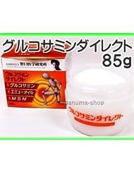 グルコサミンダイレクト 85g 3個 塗るGダイレクト (エミューオイル&MSM配合クリーム)