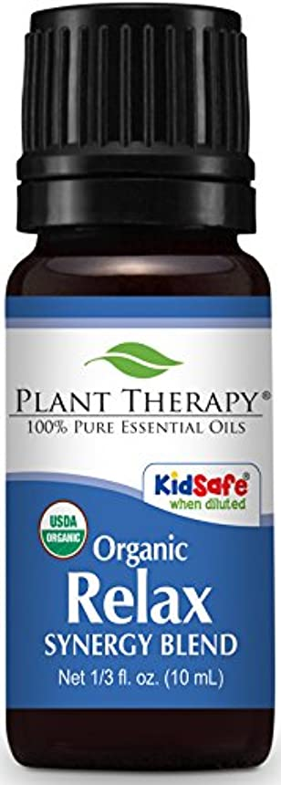 スカウト生じるコカインPlant Therapy Relax Synergy Organic Essential Oil Blend. 100% Pure and Undiluted for Aromatherapy, Diffuser, and...