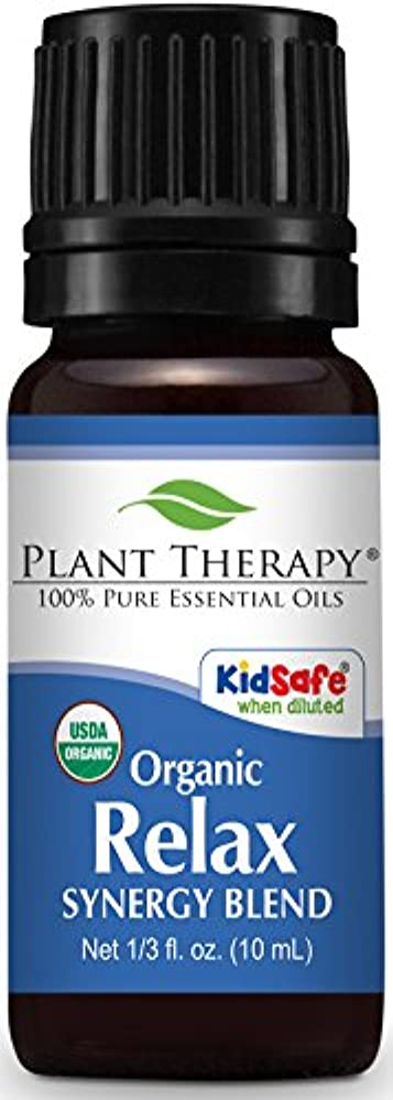元に戻す下にスマイルPlant Therapy Relax Synergy Organic Essential Oil Blend. 100% Pure and Undiluted for Aromatherapy, Diffuser, and...