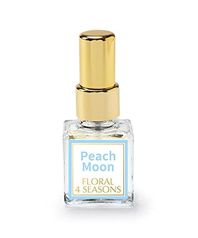 呼び起こす立場代表して武蔵野ワークスの香水「月桃」(げっとう)(EDP/4mL)