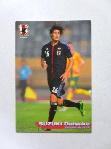 2014カルビーサッカー日本代表【11/鈴木大輔】レギュラーカードNo.11