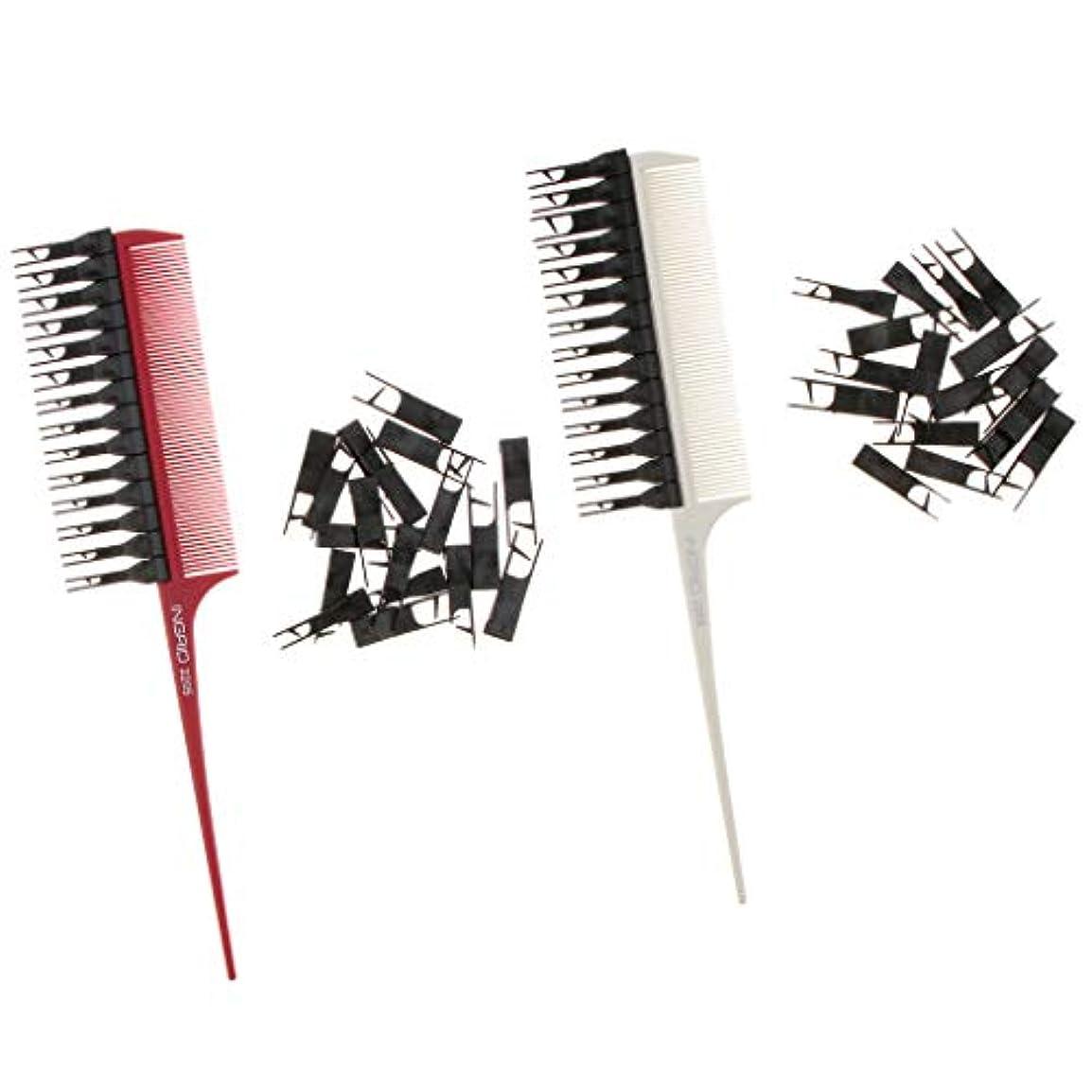 スリム掃除キー2個 スハイライトコーム 交換用クリップ サロン ハイライト ヘアブラシ 髪染めブラシ