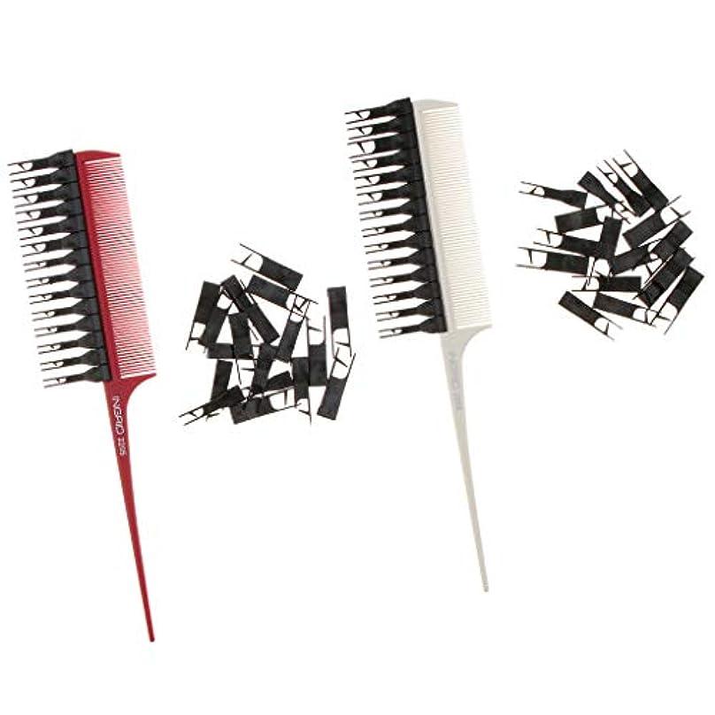 メニュー驚き先祖2個 スハイライトコーム 交換用クリップ サロン ハイライト ヘアブラシ 髪染めブラシ