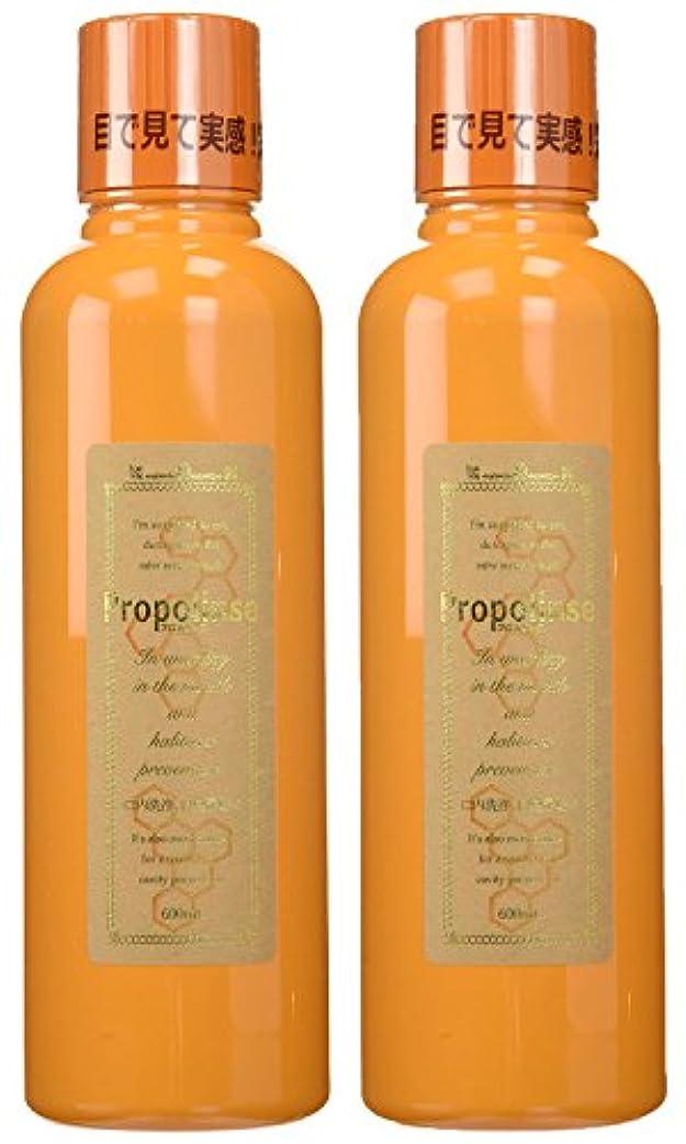 締める分解する化学者★2本セット口内洗浄、口臭予防にプロポリンス 600ml×2本