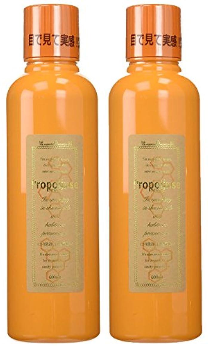 ビルマ感嘆貴重な★2本セット口内洗浄、口臭予防にプロポリンス 600ml×2本