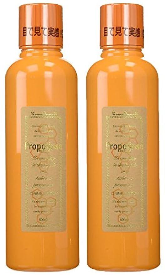 永遠にボイドスポンジ★2本セット口内洗浄、口臭予防にプロポリンス 600ml×2本