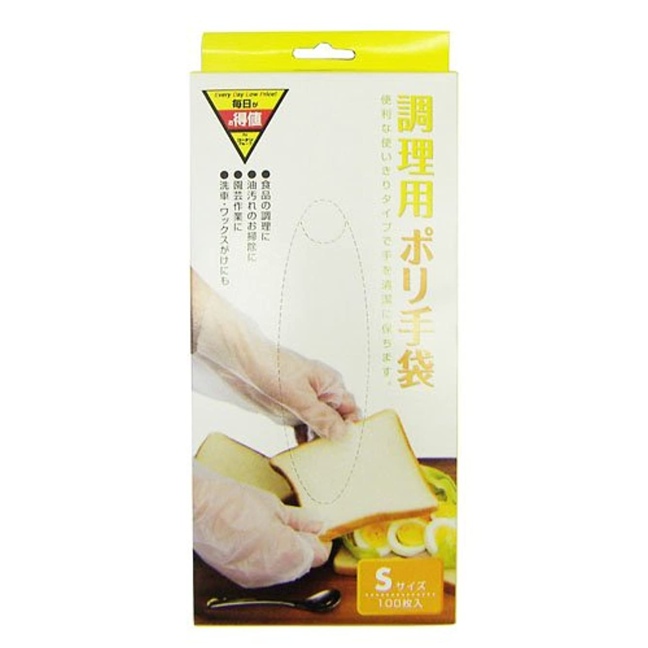 宣言火山ファンコーナンオリジナル 調理用ポリ手袋 S 100枚入