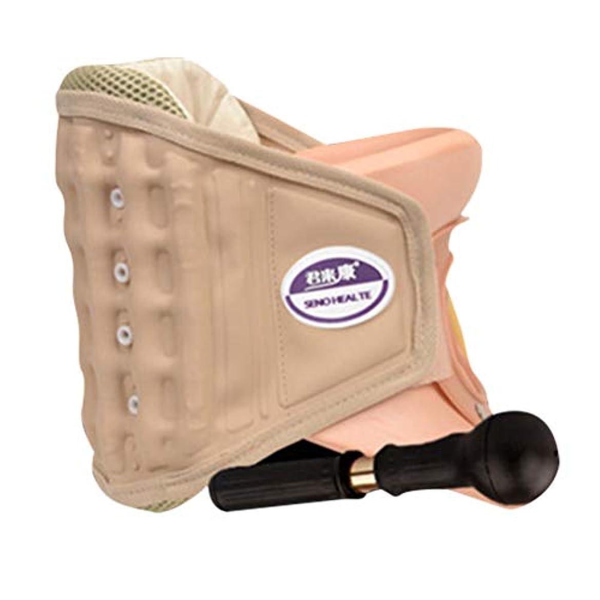 ガラガラ嬉しいです腹SUPVOX 頸部首牽引襟デバイス装具椎骨サポートベルト付きポンプポータブルネックマッサージャー
