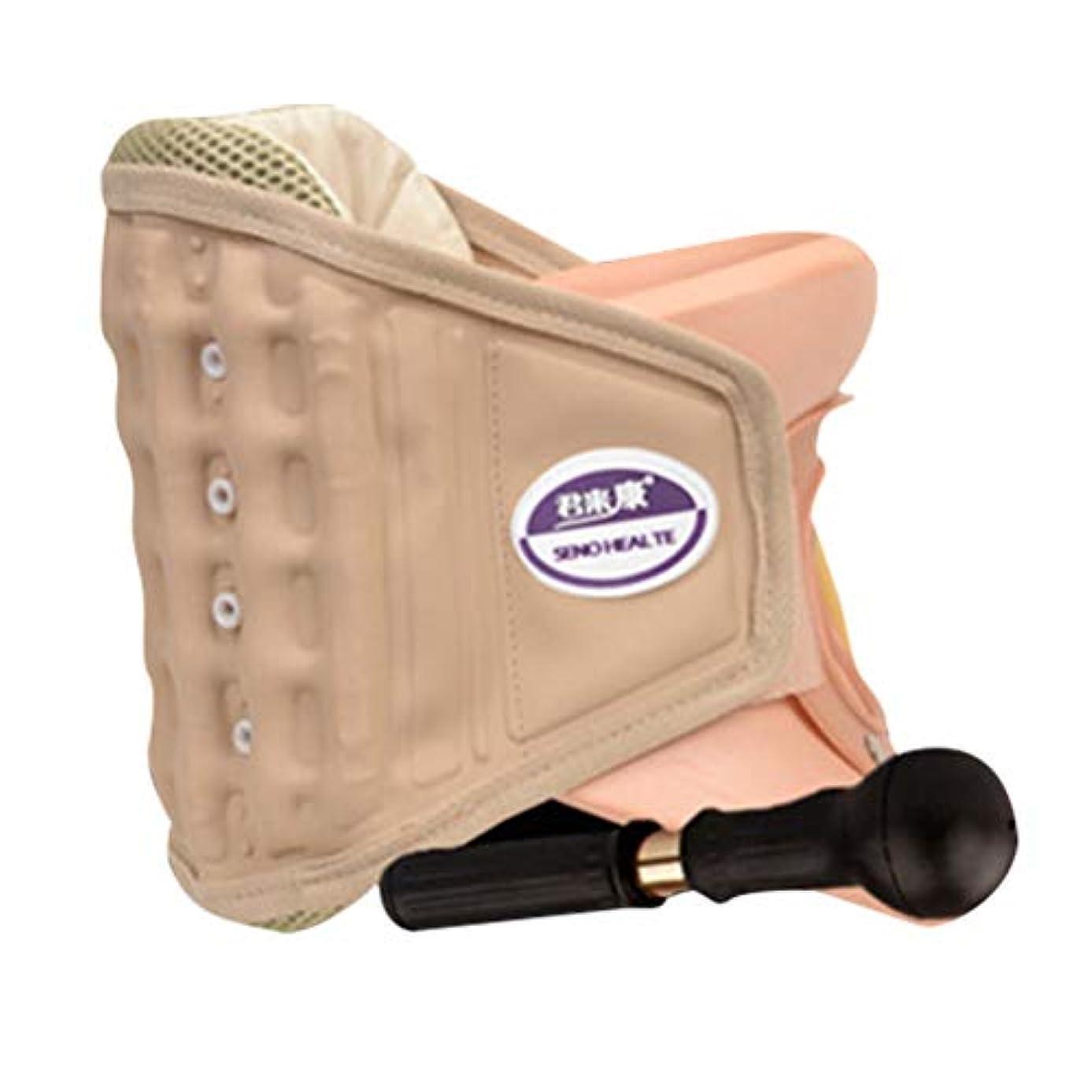 誇張する汚れるパケットSUPVOX 頸部首牽引襟デバイス装具椎骨サポートベルト付きポンプポータブルネックマッサージャー