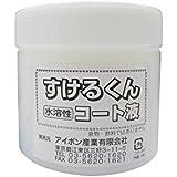 すけるくん コート液 100g(水溶性)