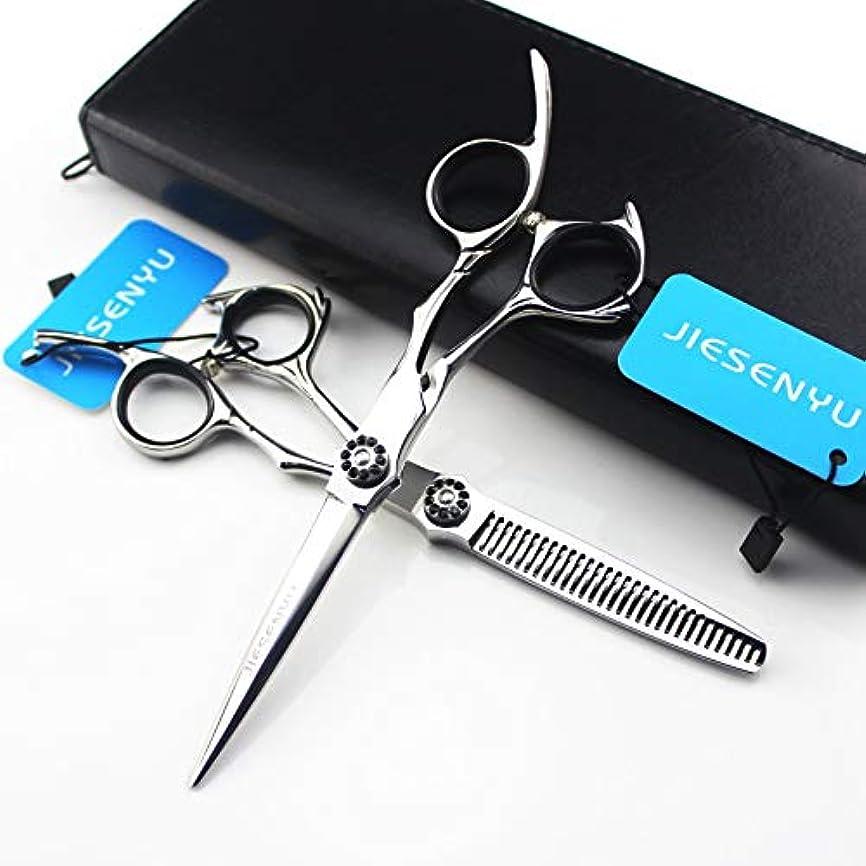 混乱したその他大いにCLJ-LJ バッグと間伐はさみ理髪シアーズセットを切断プロフェッショナルジャパンヘアーサロン