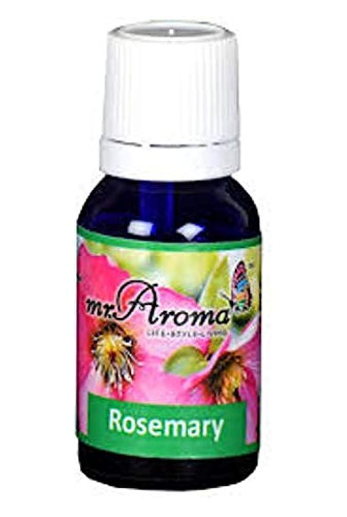 コーン時上院Mr. Aroma Rosemary Vaporizer/Essential Oil 15ml