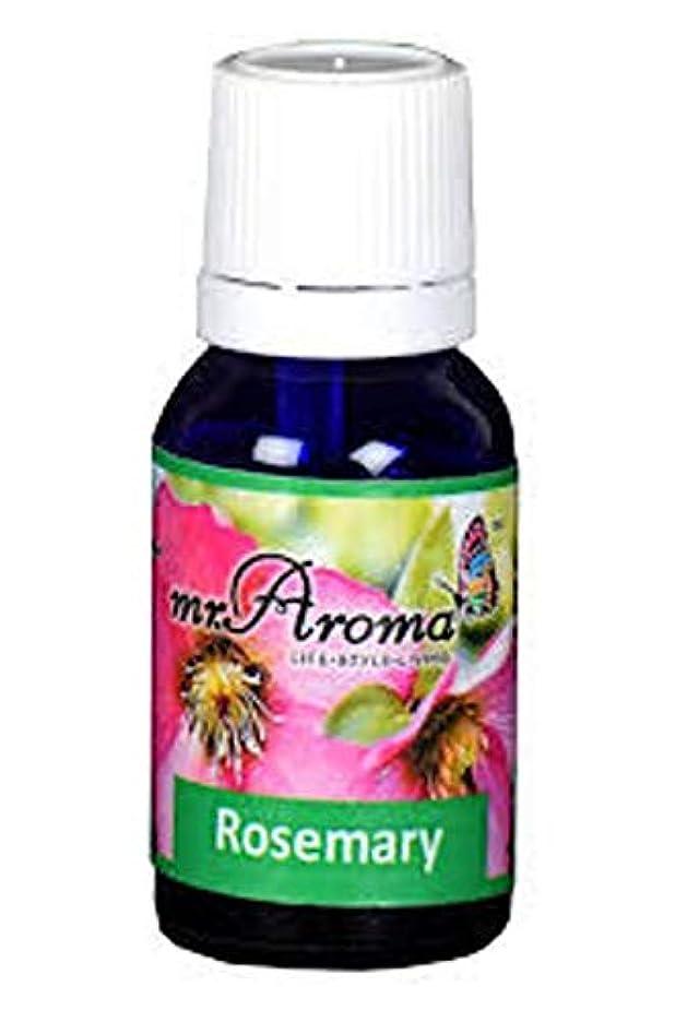 写真音声学終わったMr. Aroma Rosemary Vaporizer/Essential Oil 15ml