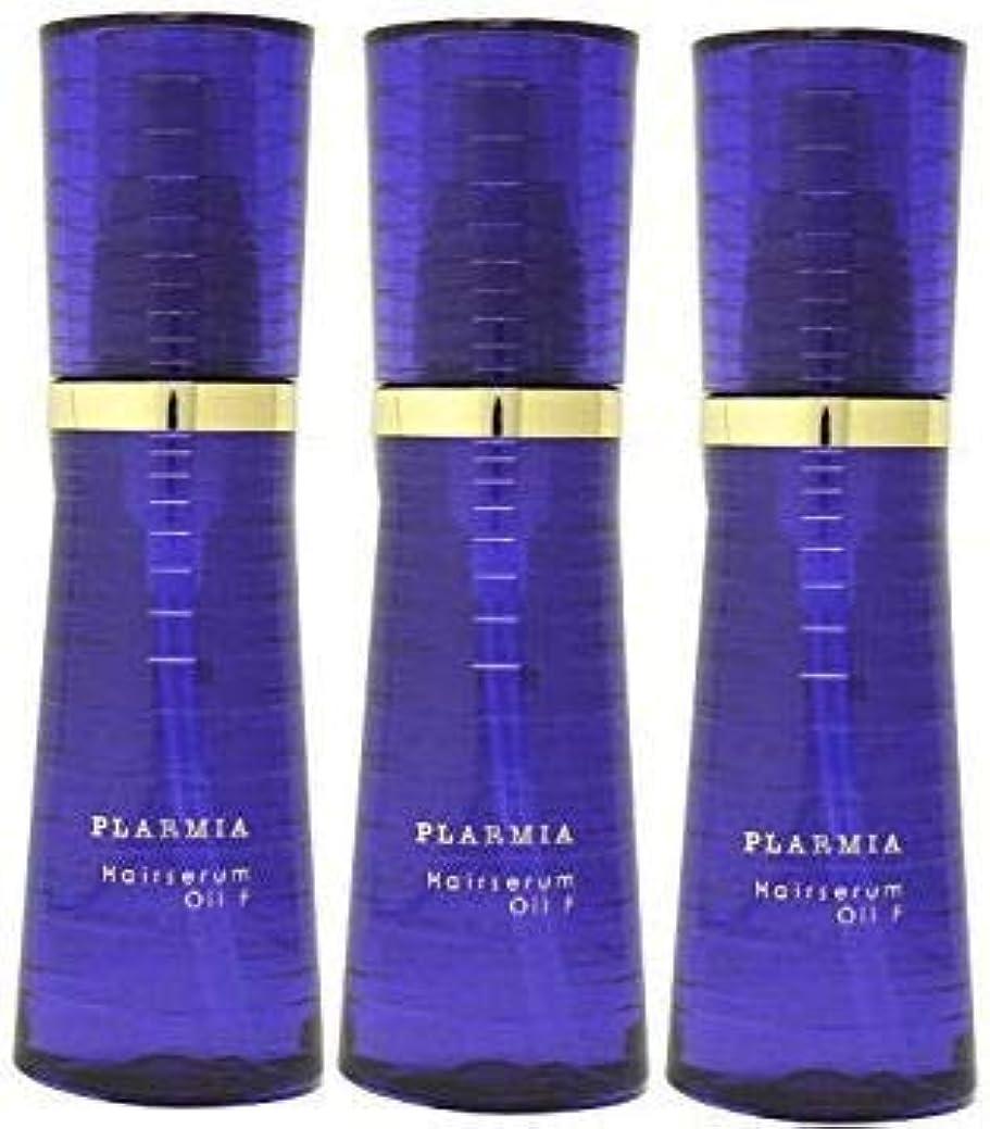 豆パネル梨【3個セット】プラーミア ヘアセラムオイル F 120mL