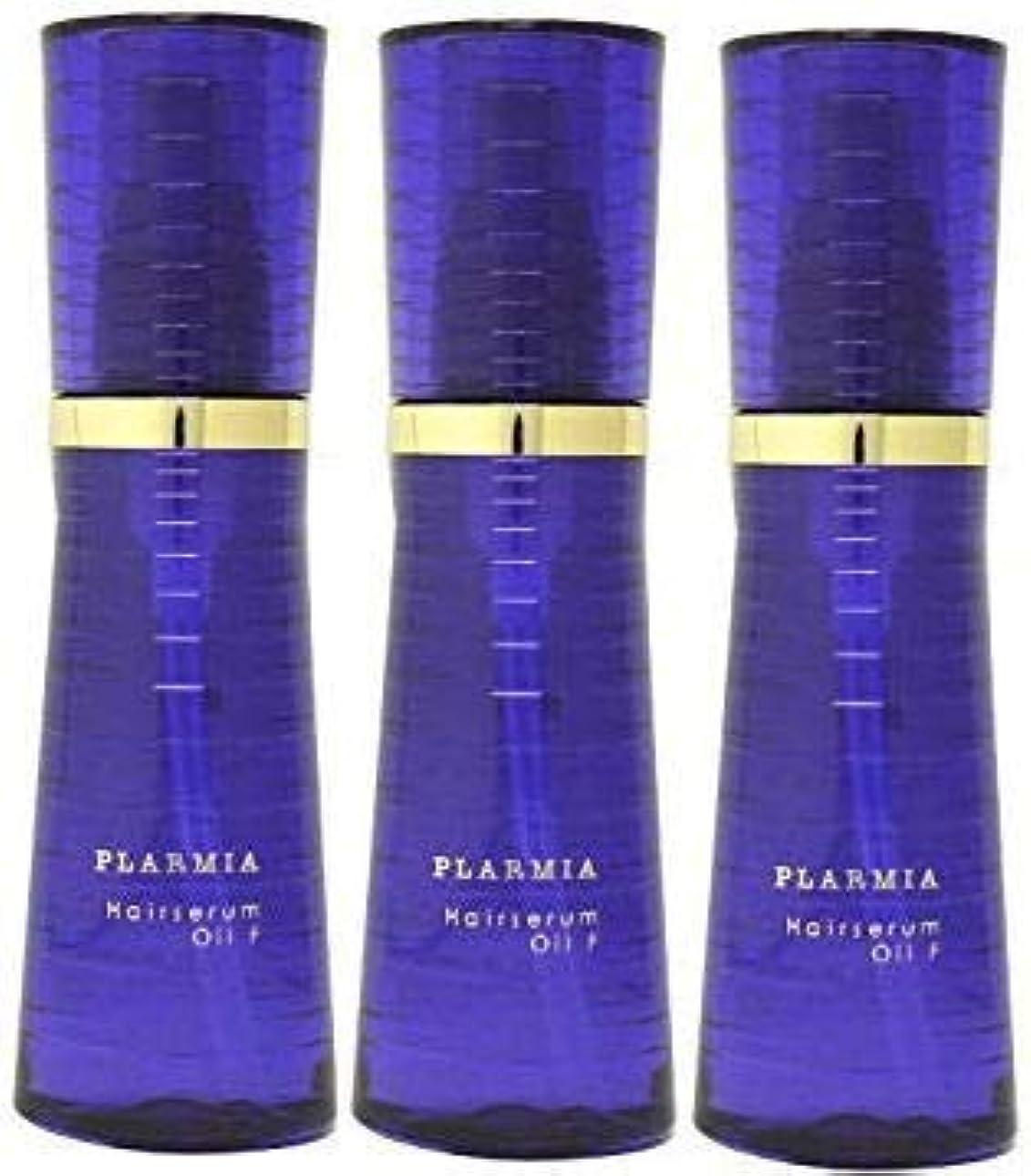 涙が出るナチュラル旋律的【3個セット】プラーミア ヘアセラムオイル F 120mL
