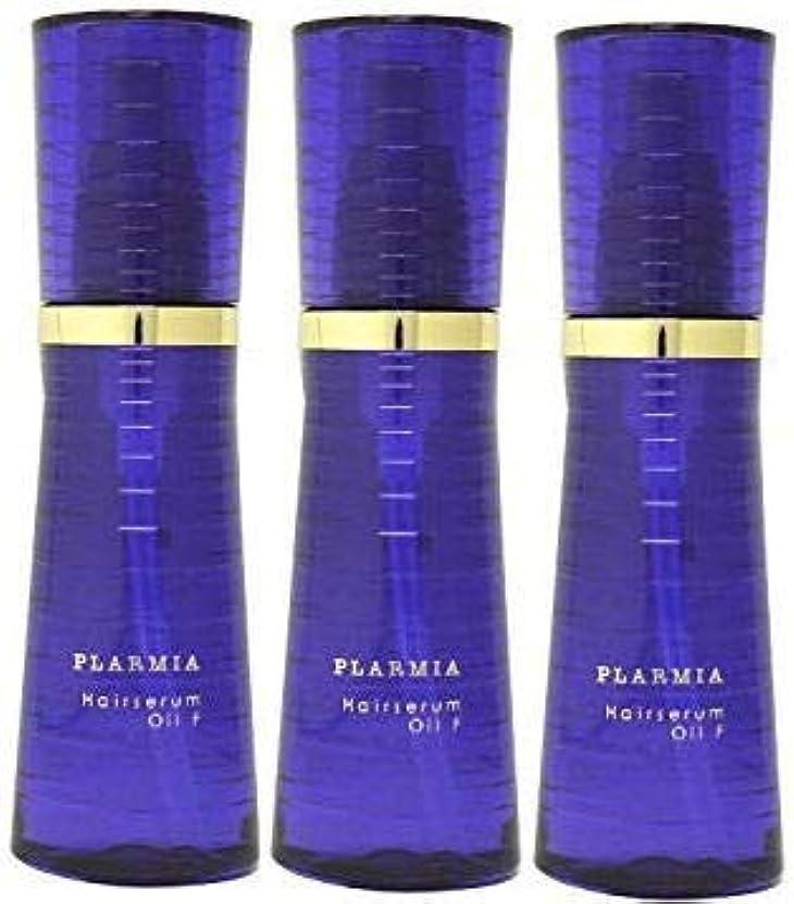 前提条件懐うめき声【3個セット】プラーミア ヘアセラムオイル F 120mL