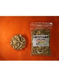 二股ラジウム鉱石 湯の華 [北海道 長万部産]500g