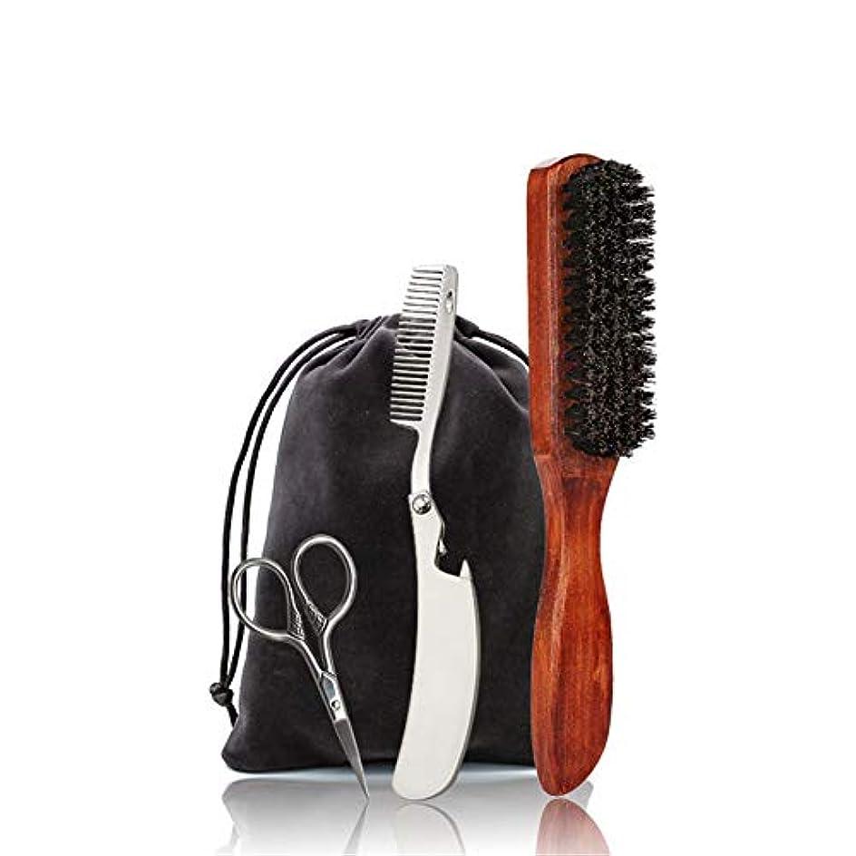 ぬるいラッチ降雨3pc 髭ケアセット髭ブラシ髭櫛ステンレス鋼折りたたみシザー髭グルーミング男性顔クリーニング理髪師トリミングキット