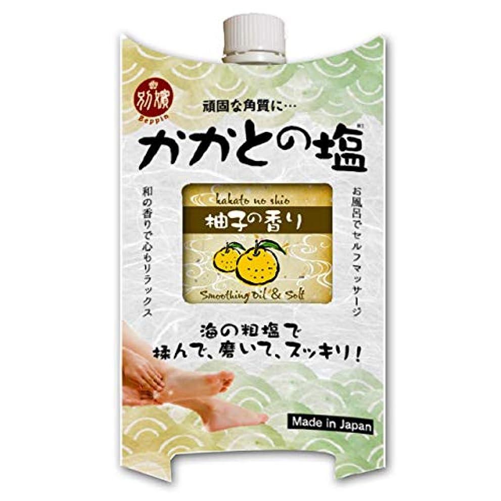 マダムアーチセラフ[ドットジャパン] 溶かさない 角質ケア 角質取り かかとの塩 お風呂でセルフマッサージ 日本製 (柚子)