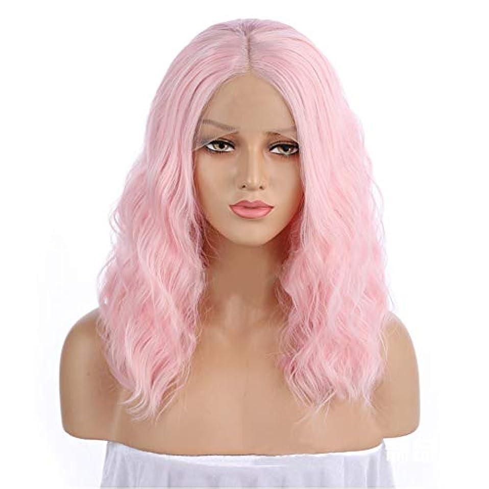 メンテナンス圧縮する深める短いピンクのかつら、合成耐熱女性ファッションヘアスタイルカスタムコスプレパーティーかつら白人女性長い波状のかつら