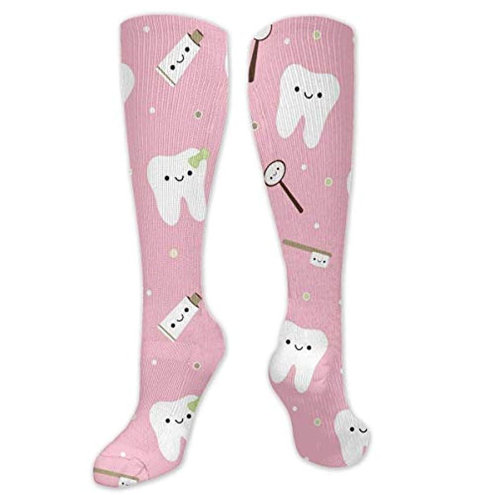 ゆでる取る天靴下,ストッキング,野生のジョーカー,実際,秋の本質,冬必須,サマーウェア&RBXAA Happy Teeth & Friends Socks Women's Winter Cotton Long Tube Socks...