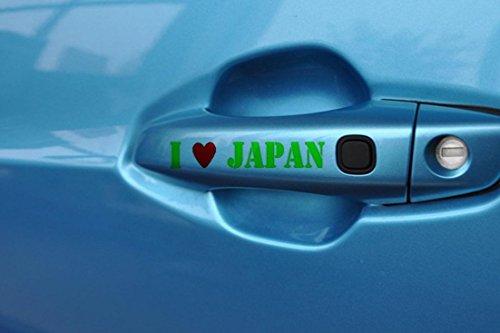 I LOVE JAPAN 緑 カッティングステッカー ウォールステッカー ステッカー シール