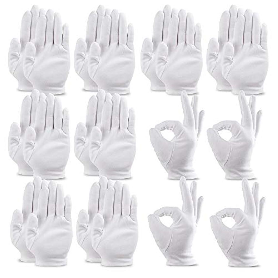 ハチまたね毎月20枚入手袋 綿手袋 乾燥肌用 湿疹用 保湿用 コットン手袋 インナーコットン 手荒れ イズ