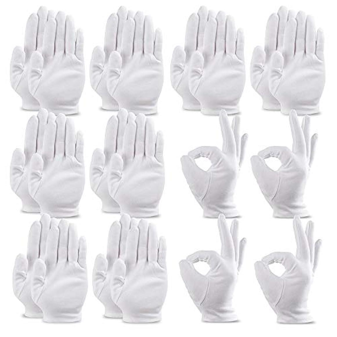 くしゃくしゃ騙す毎年20枚入手袋 綿手袋 乾燥肌用 湿疹用 保湿用 コットン手袋 インナーコットン 手荒れ イズ