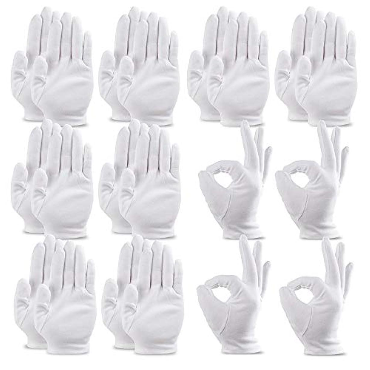衰える漏斗決めます20枚入手袋 綿手袋 乾燥肌用 湿疹用 保湿用 コットン手袋 インナーコットン 手荒れ イズ
