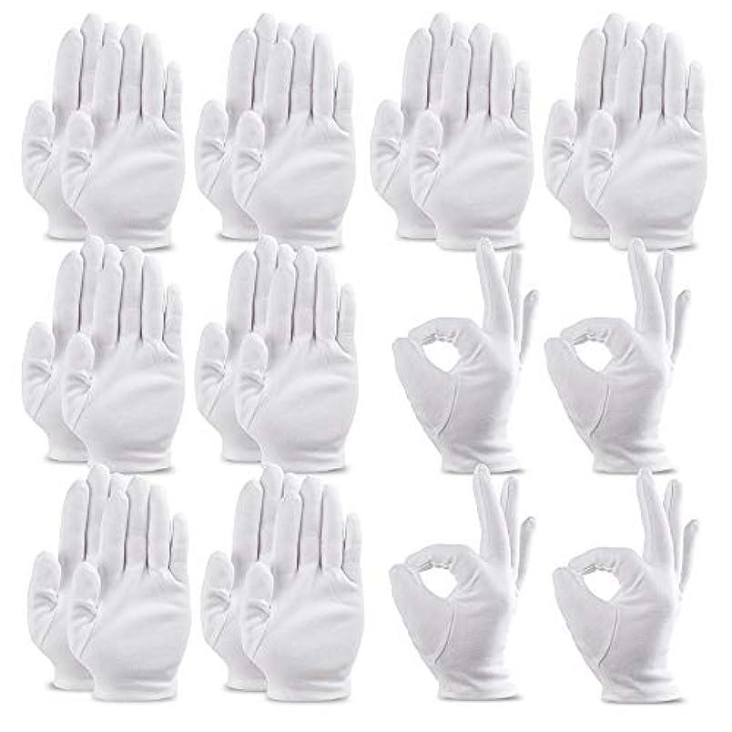 たらい下に向けます領収書ZMiw コットン手袋 綿手袋 インナーコットン手袋 ガーデニング用手袋 20枚入り 手荒れ 手袋 Sサイズ 湿疹用 乾燥肌用 保湿用 家事用 礼装用