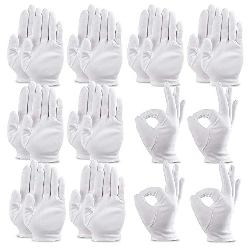 回転普遍的なメルボルン手袋 綿手袋 インナーコットン手袋 ガーデニング用手袋 20枚入り