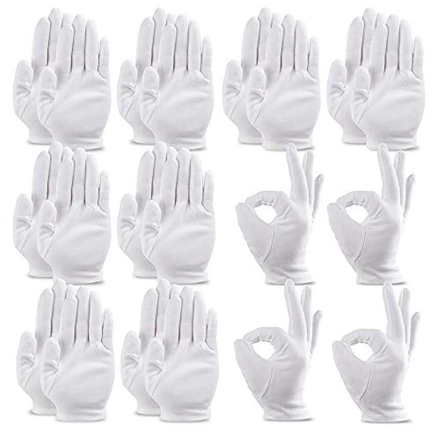 最終的にから聞く好むZMiw コットン手袋 綿手袋 インナーコットン手袋 ガーデニング用手袋 20枚入り 手荒れ 手袋 Sサイズ 湿疹用 乾燥肌用 保湿用 家事用 礼装用