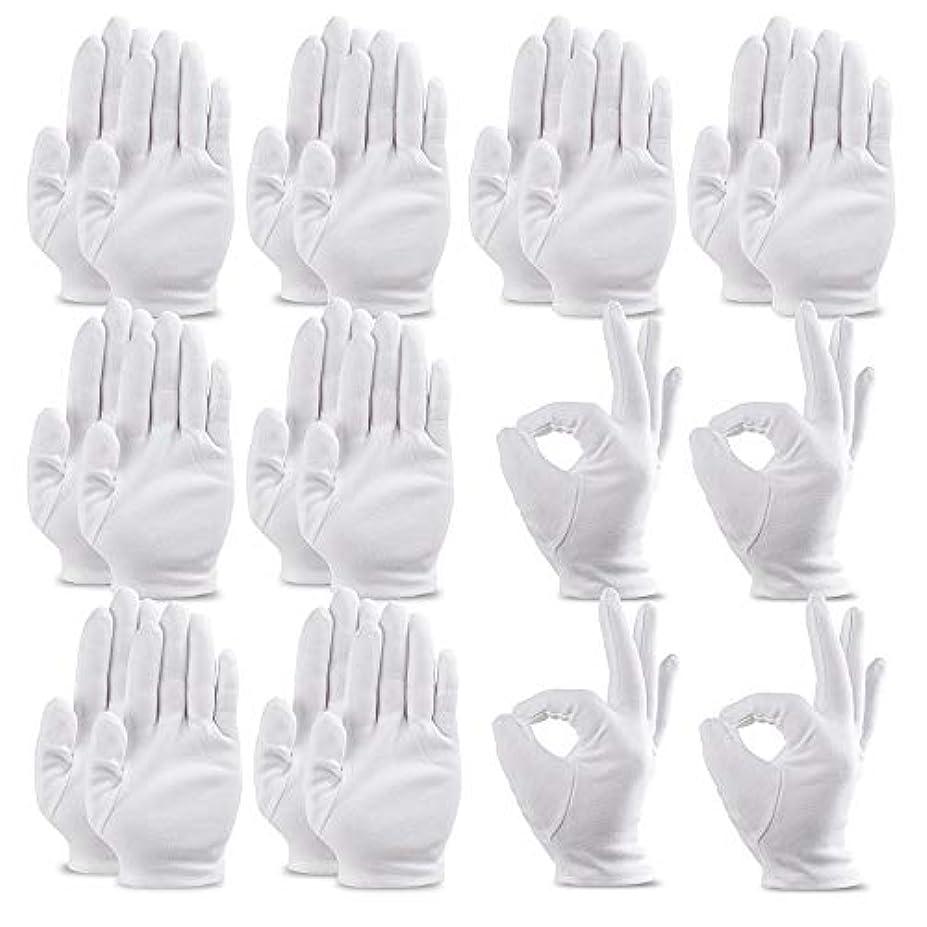 師匠豊かにするアセ手袋 綿手袋 インナーコットン手袋 ガーデニング用手袋 20枚入り