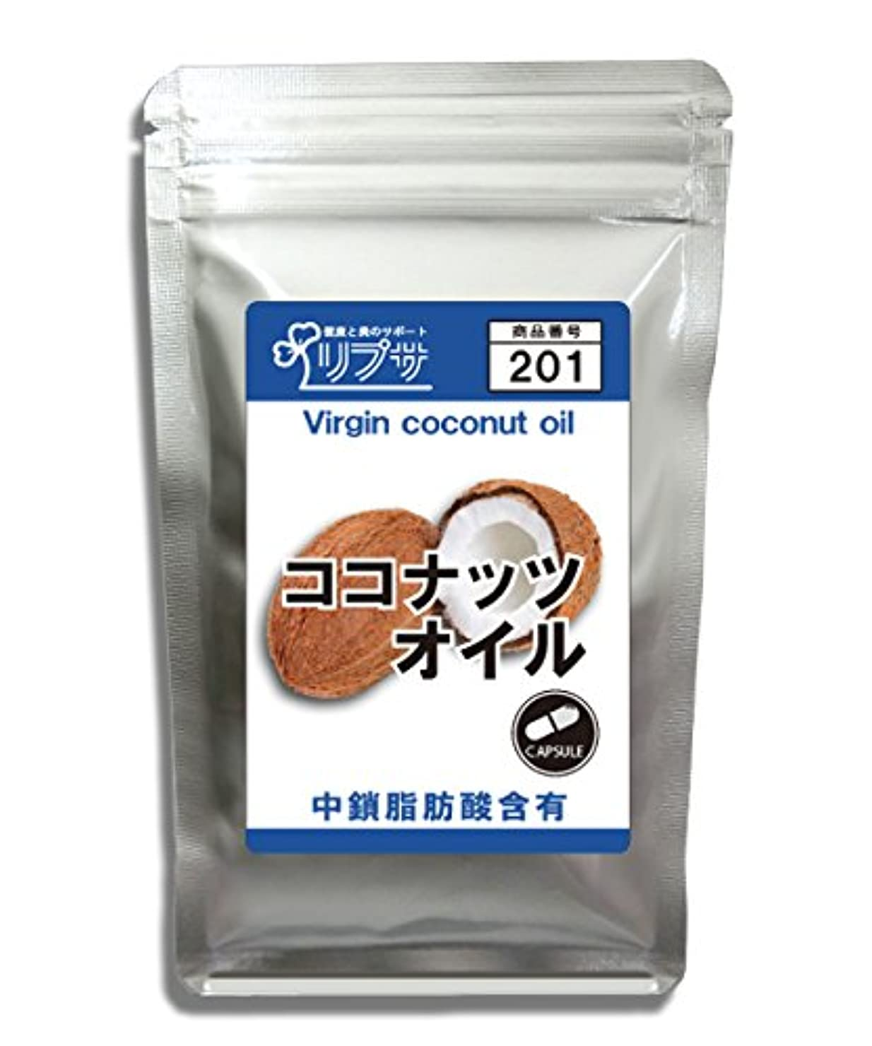 便利パテフィードココナッツオイル 約1か月分 C-201