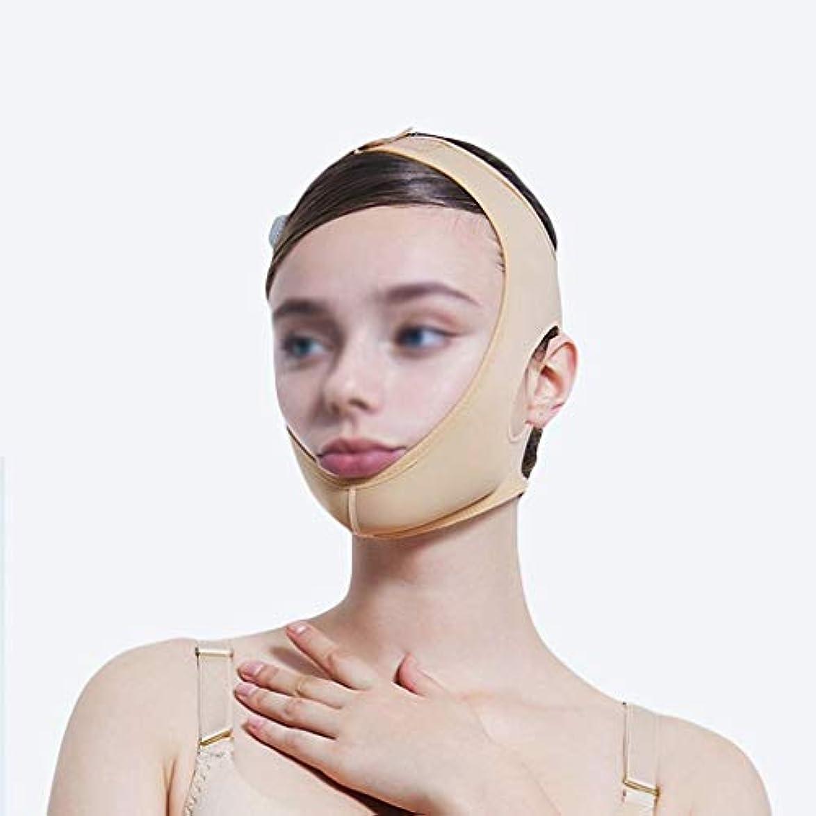 打ち負かす細い逆説フェイシャルライン、頬、しわ防止フェイシャル減量、フェイスバンド、フェイスマスク、フェイスリフティング、通気性、ダブルチンストラップ(サイズ:XXL),ザ?