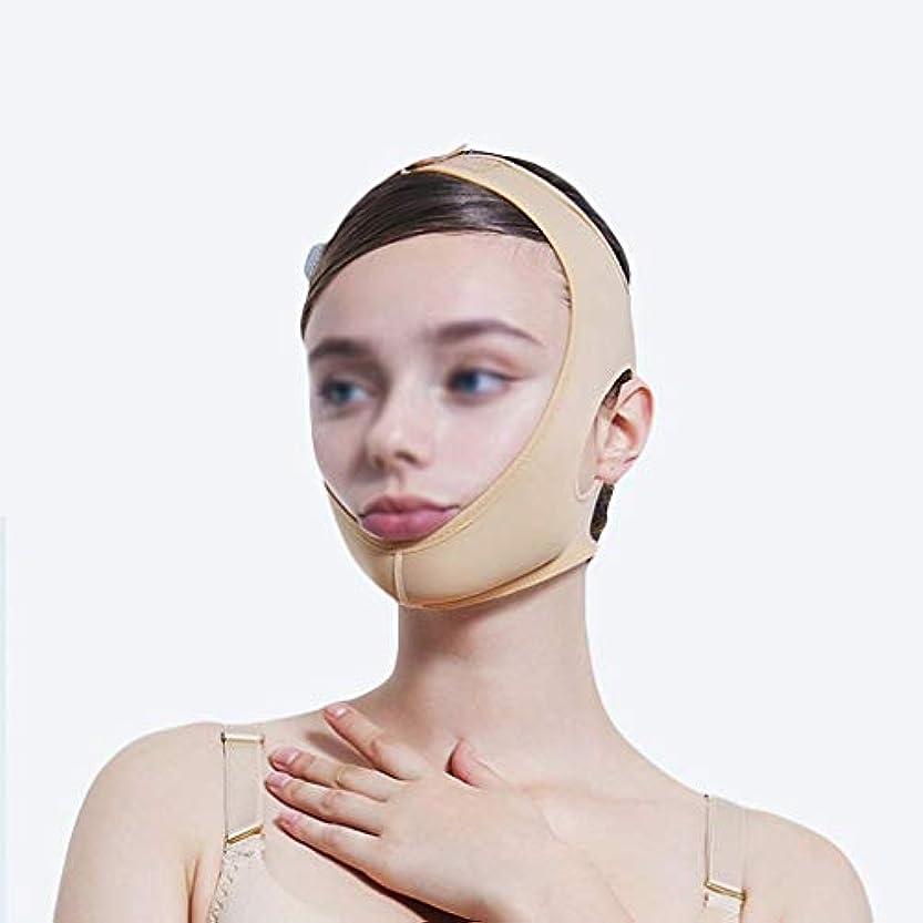 縫う主張経験的フェイシャルライン、頬、しわ防止フェイシャル減量、フェイスバンド、フェイスマスク、フェイスリフティング、通気性、ダブルチンストラップ(サイズ:XXL),S