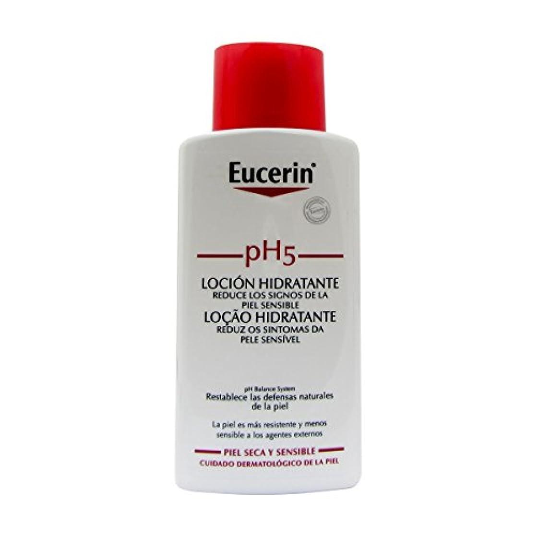 面積香水土砂降りEucerin Ph5 Intensive Lotion 200ml [並行輸入品]