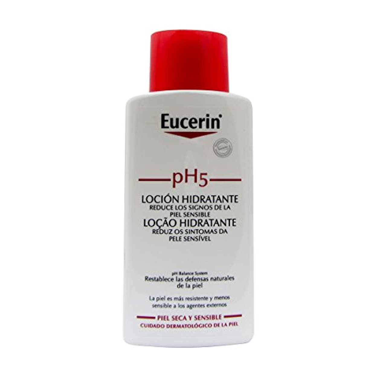 Eucerin Ph5 Intensive Lotion 200ml [並行輸入品]