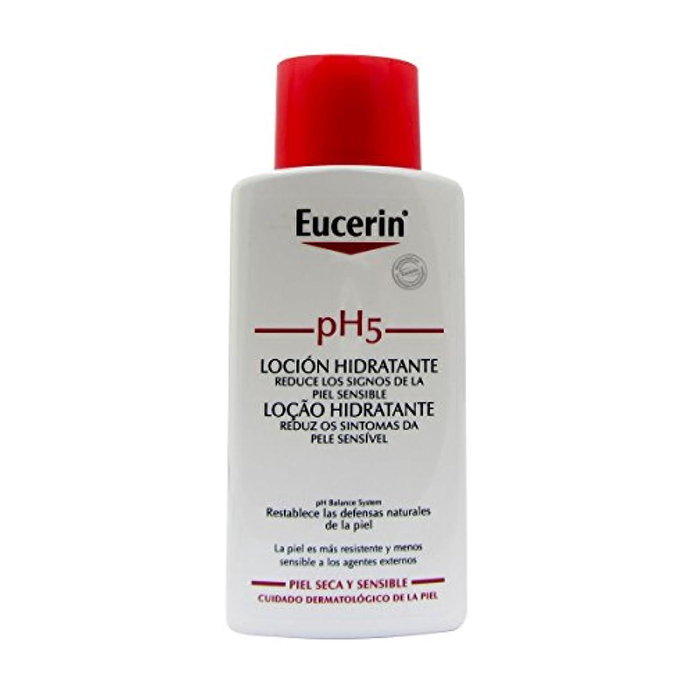 作り政令習熟度Eucerin Ph5 Intensive Lotion 200ml [並行輸入品]