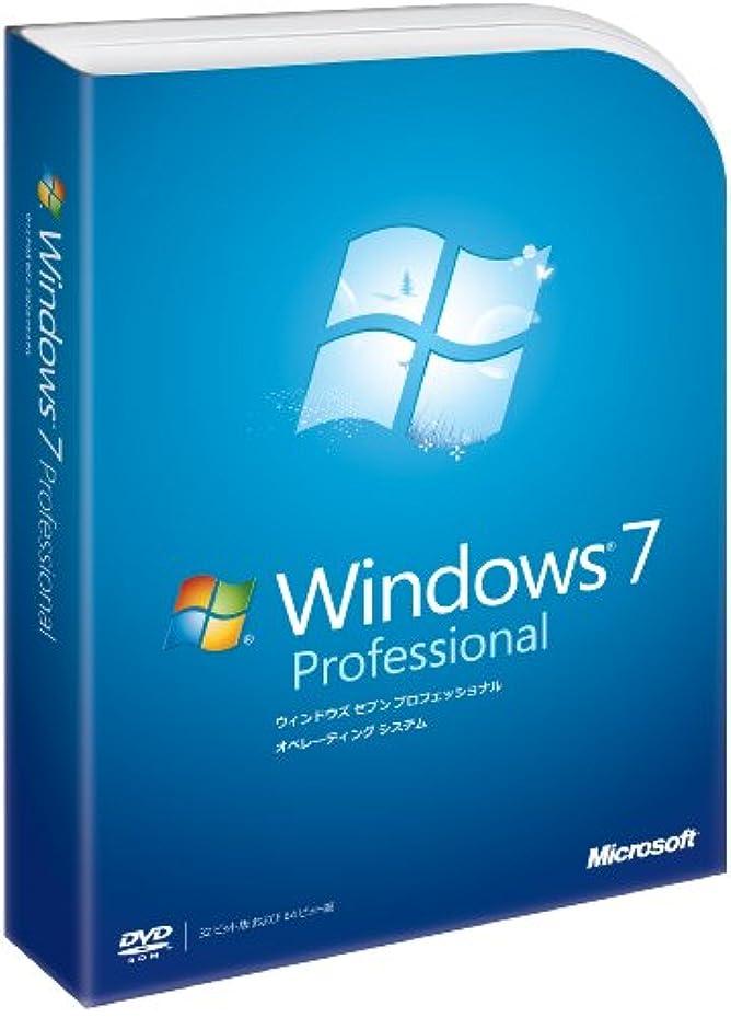 ソース夢家Windows 7 Professional