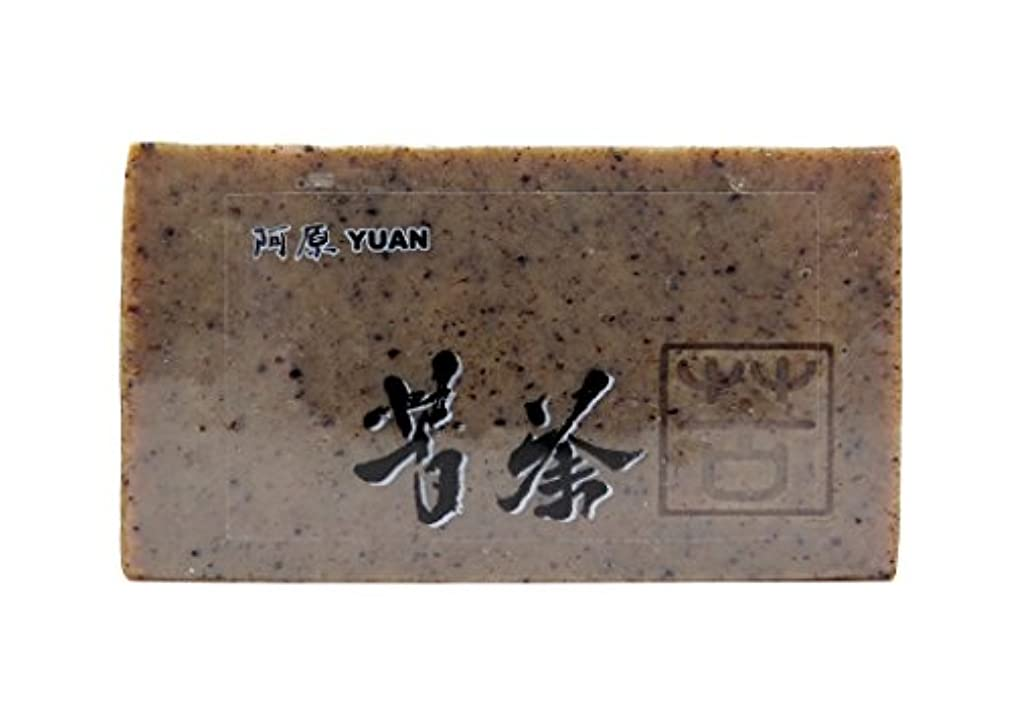 確立プラスチック休暇ユアン(YUAN) 苦茶(くちゃ)ソープ 固形 100g (阿原 ユアンソープ)