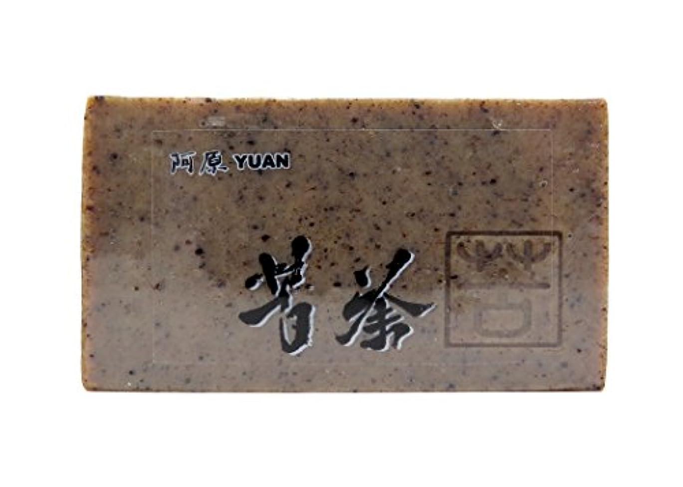 横たわる魔術卵ユアン(YUAN) 苦茶(くちゃ)ソープ 固形 100g (阿原 ユアンソープ)