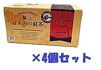 Lakshimi(ラクシュミー) 極上はちみつ紅茶 ティーバッグ25袋入り×4箱セット