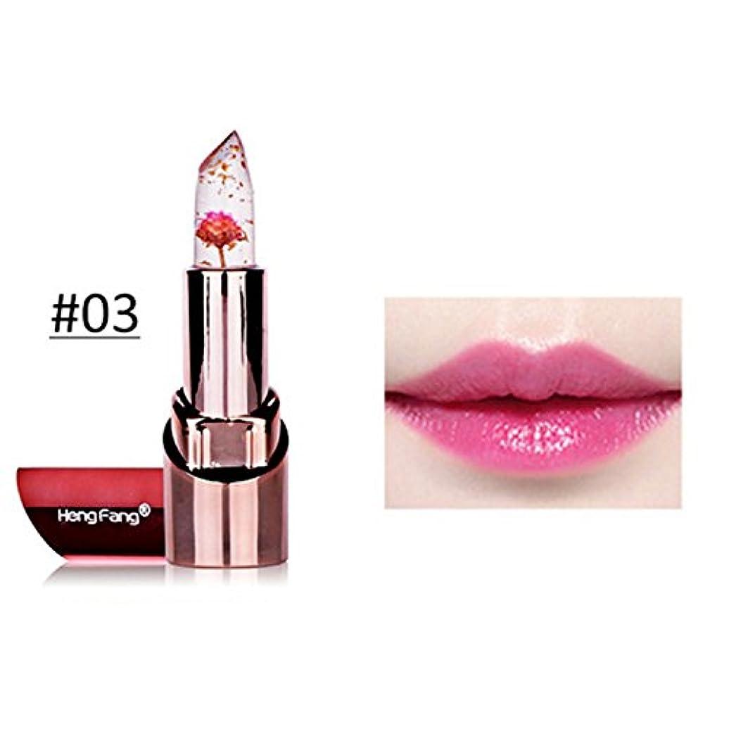 Ruier-tong うるおいフラワーリップ 1枚 リップスティック 口紅 優れる発色 持久 落ちにくい リップバーム リップグロス フラワーカラー 唇の温度 色変化 透明 唇用 選べる3色 (A:03)