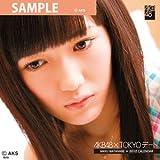 渡辺麻友 AKB48 2012TOKYOデートカレンダー 渡辺麻友 AKB-019